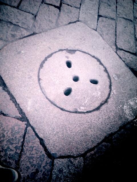 hidden faces manhole