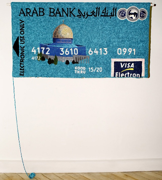 Knitted Credit Card  Dimitri Tsykalov 3