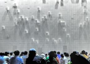 kinetic_wall