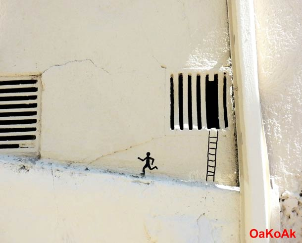 Street Art Illusion OAKOAK 17