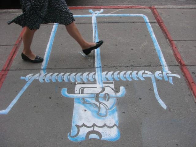 Street Art Illusions Roadworth 1