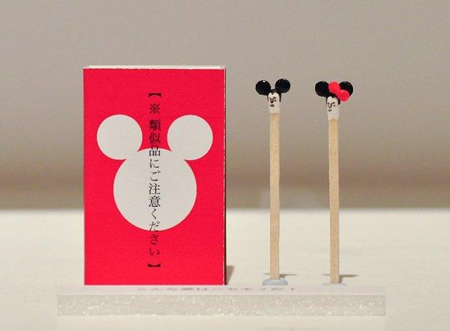 Hiromi Hirasaka  matchstick head 16