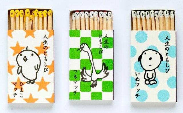 Hiromi Hirasaka  matchstick head 6