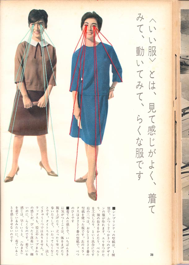 Embroidered photo Mana Morimoto 11