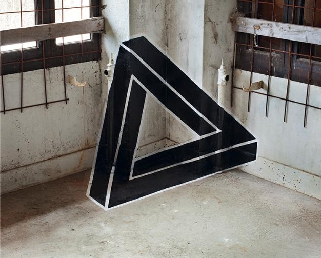 geometrie de l'impossible anamorphic illusion  fanette guilloud 5