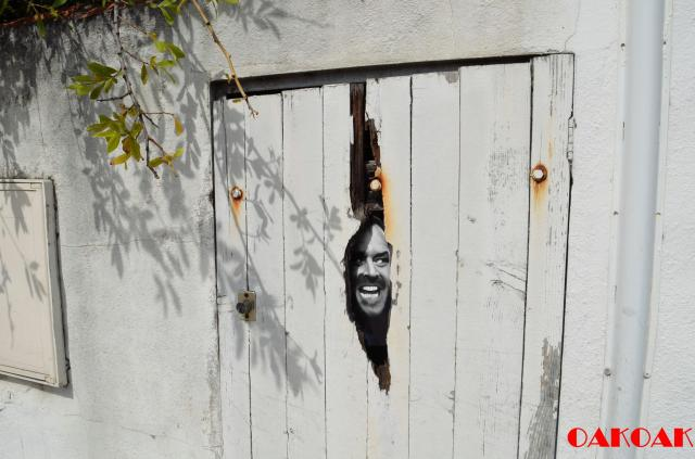 street art illusions OAKOAK 16