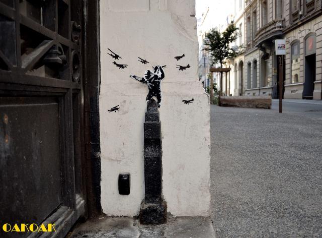 street art illusions OAKOAK 4