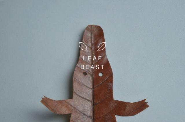 Baku Maeda leaf beast 10